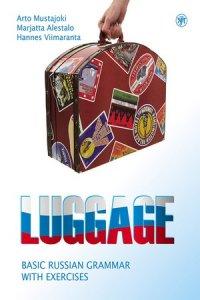 Luggage. Basic Russian grammar with exercises / Багаж. Русская грамматика с упражнениями