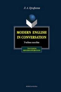 Modern English in Conversation: учебное пособие