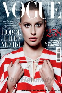 Vogue №1 январь 2016