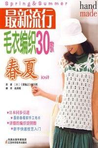 Handmade Knit Spring&Summer 2009