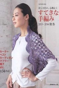 Let's knit series NV80360 2014