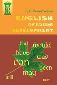 English Reading Development