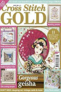 Cross Stitch Gold №128 2016