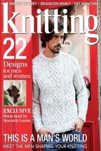 Knitting №156, 2016