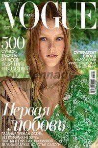 Vogue №8 2016 Россия