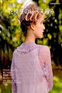 Let's Knit Series NV80247 2012