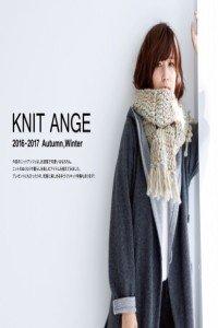 Knit Ange - Autumn-Winter 2016/2017